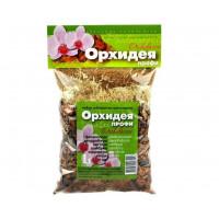 Субстрат Орхидея Профи для фаленопсисов и других эпифитных орхидей 0,8л Сады Аурики