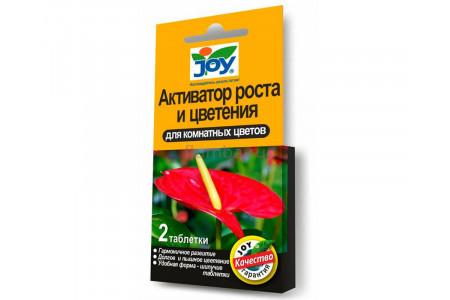 Активатор роста растений JOY для комнатных цветов 2 табл.