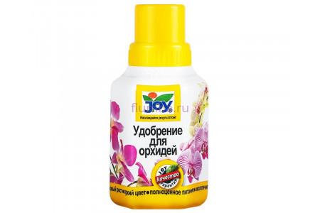 Удобрение жидкое JOY для орхидей 250мл
